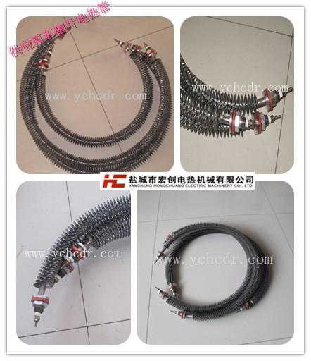 供应宏创弧形翅片电热管--电加热管|电热丝|电炉丝