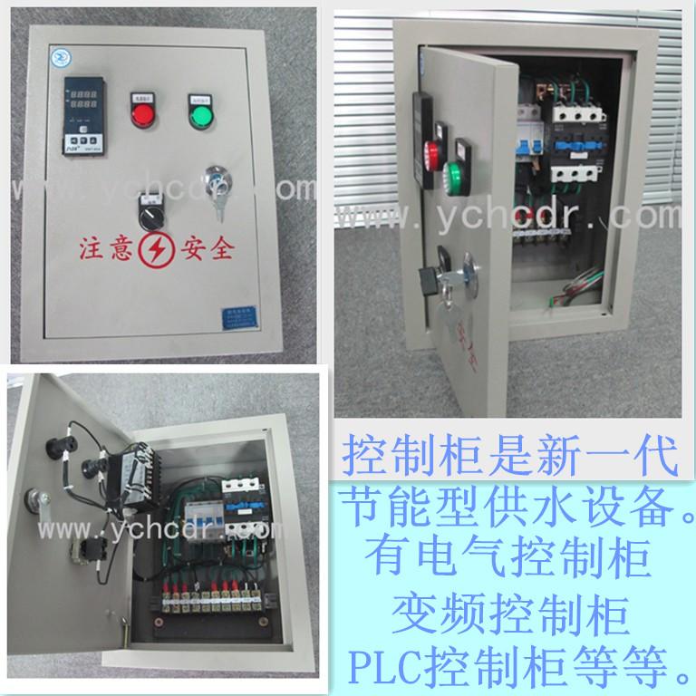 电窑炉温度控制电路图